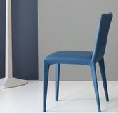 sedia Bonaldo blu cobalto in pelle